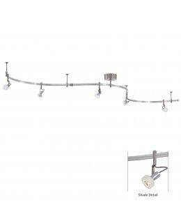 George Kovacs P4305-084 LED 4305 5 Light Monorail Kit